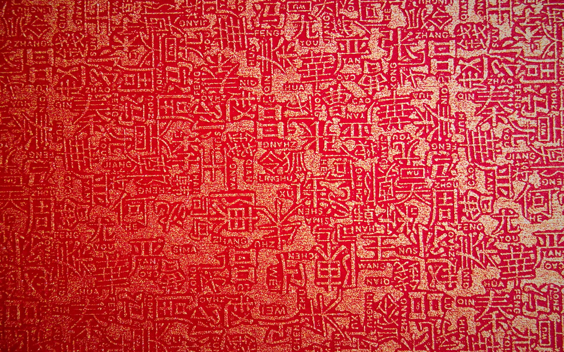 gold inscriptions hieroglyphs china japan wallpaper   ForWallpaper 1920x1200