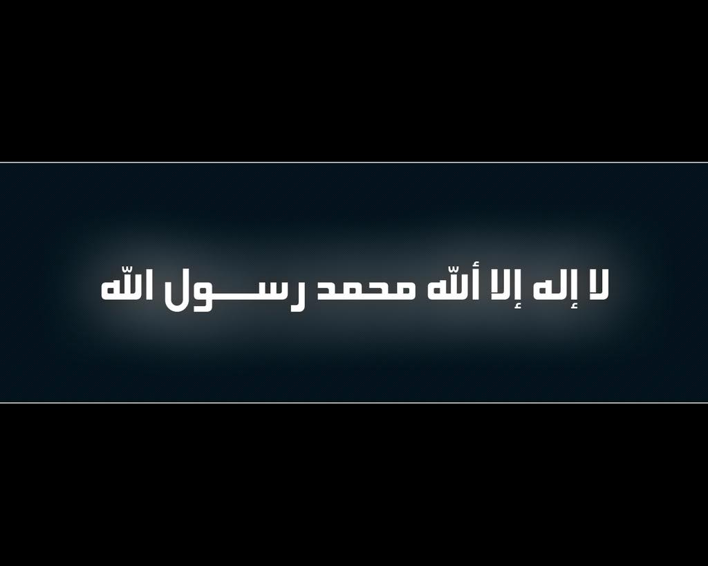 wallpaper hd download Hd Islamic Wallpapers Islamic Wallpaper Hd 1024x819
