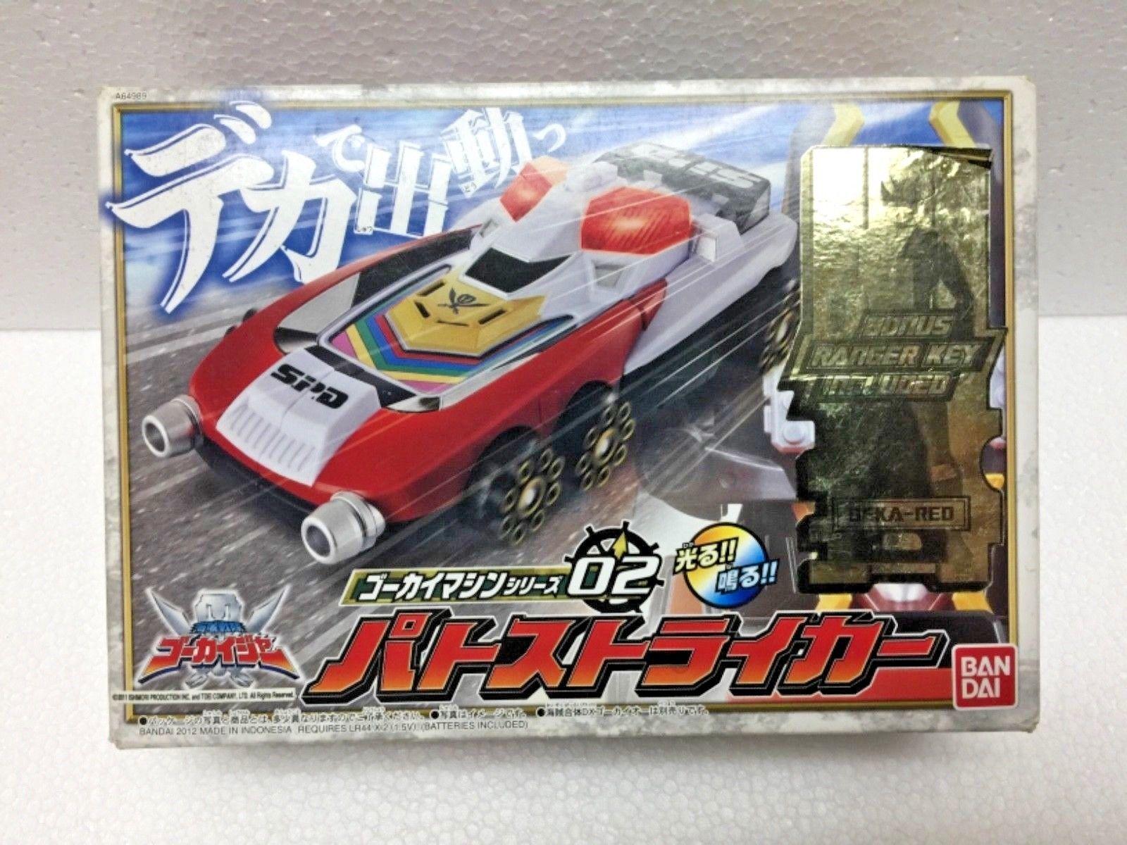Power Rangers Kaizoku Sentai Gokaiger DX Gokai Machine 02 Pato 1600x1200