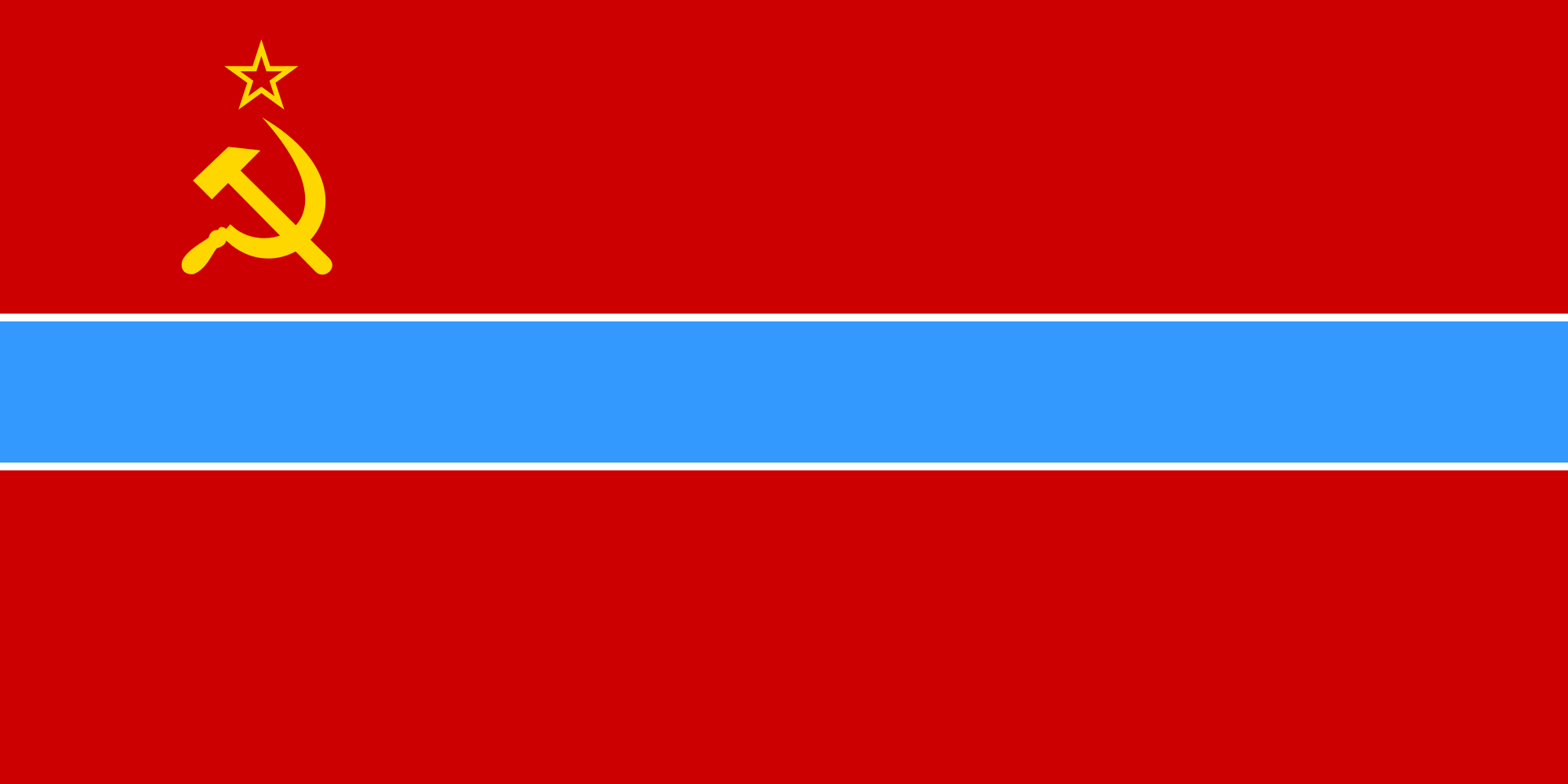 Soviet Union CCCP images Uzbekistan SSR Flag HD wallpaper and 2000x1000