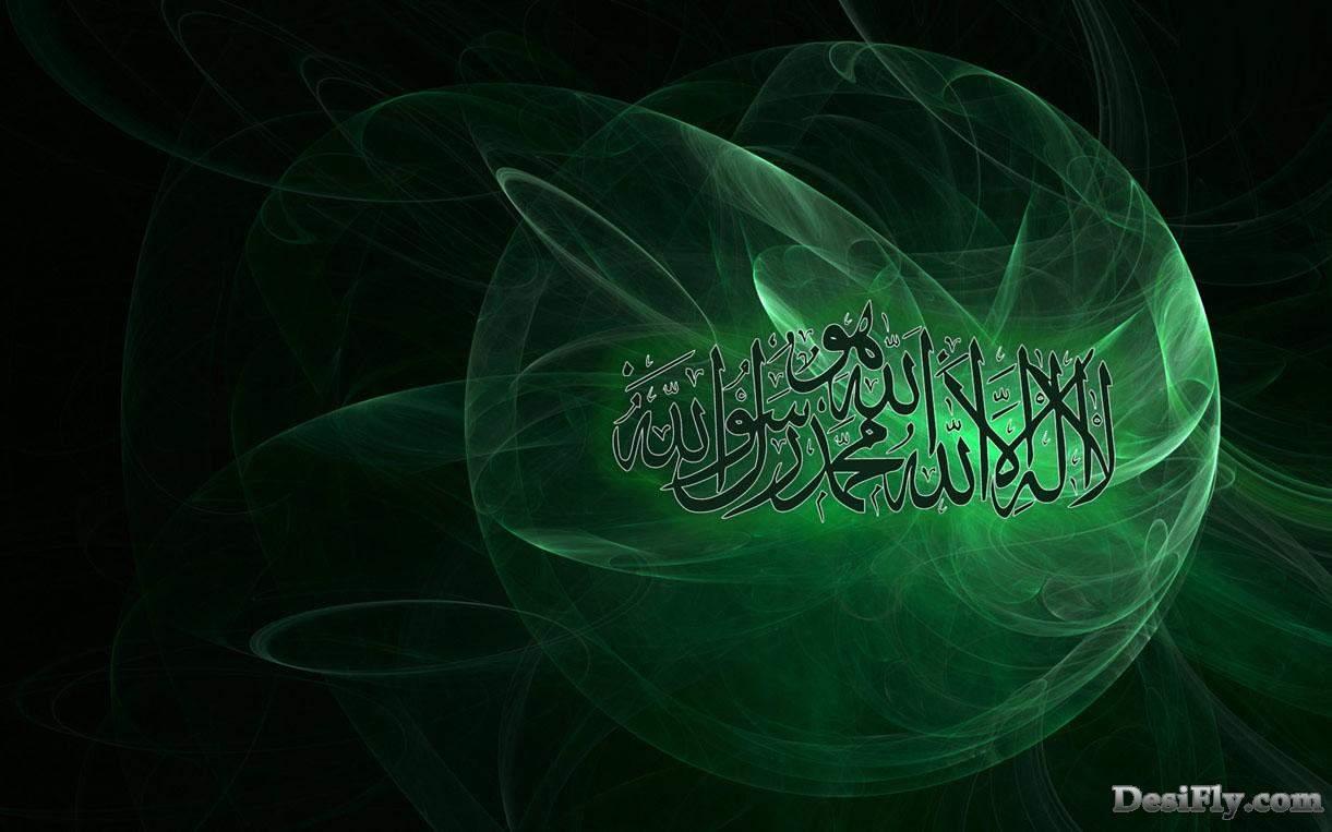 56+ Gambar Background Islami Keren Gratis Terbaik