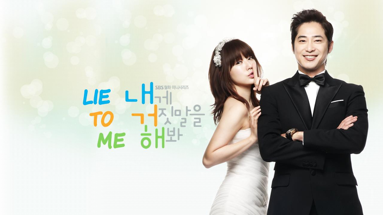 Lie to me   Korean Dramas Wallpaper 32442404 1280x720