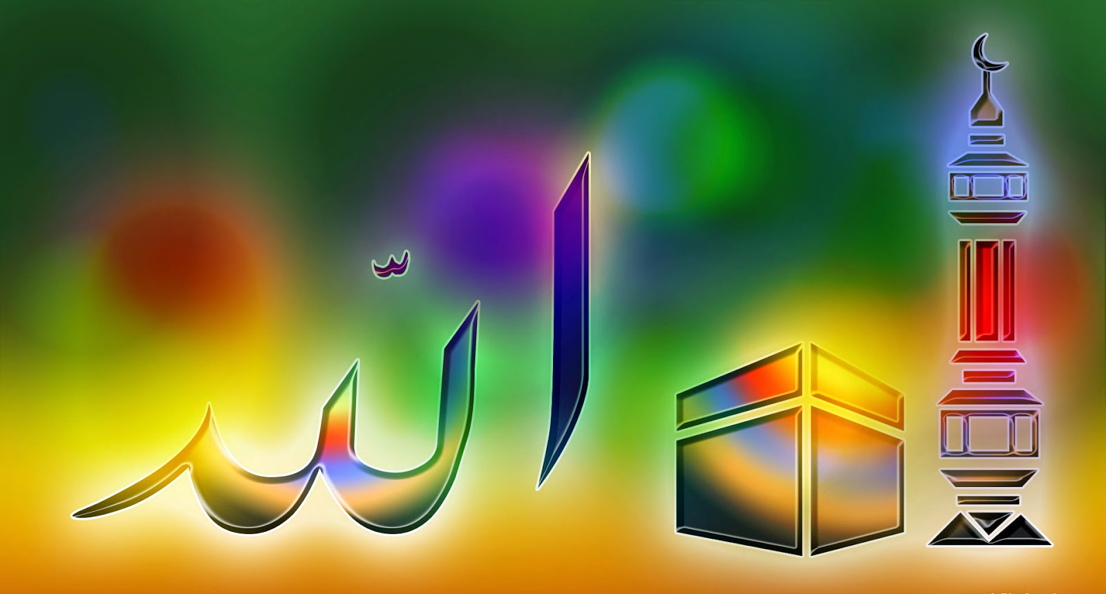Hd wallpaper name - Allah Name Desktop Wallpaper Allah Hd Wallpaper Allah Name Islam