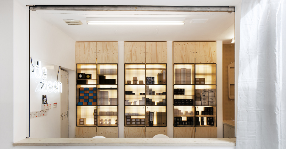 Store showroom featured in Wallpaper Magazine Dezeen Watch Store 960x500