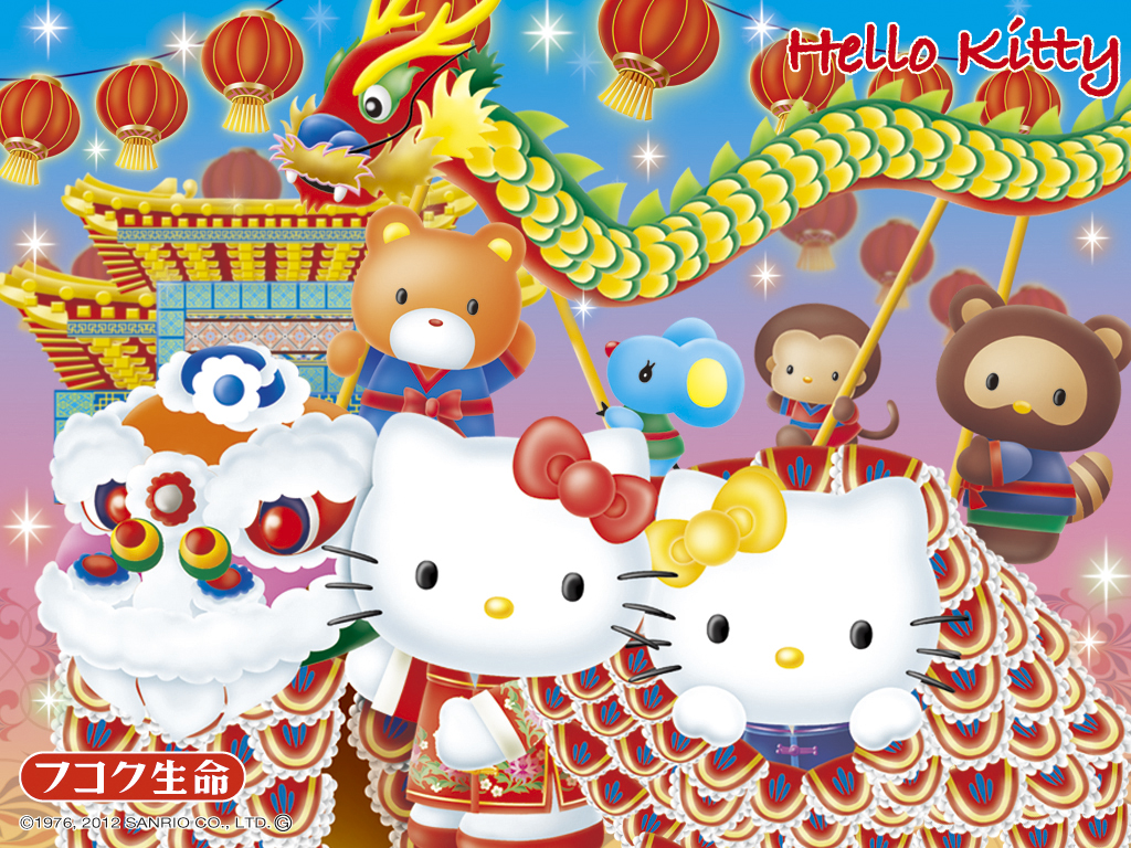 Free Download Hello Kitty Sanrio Wallpaper Hello Kitty Friends