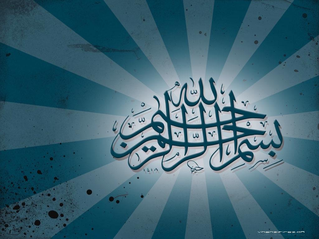 dan berkunjung ke blog sederhana tentang Gambar gambar wallpaper islam 1024x768