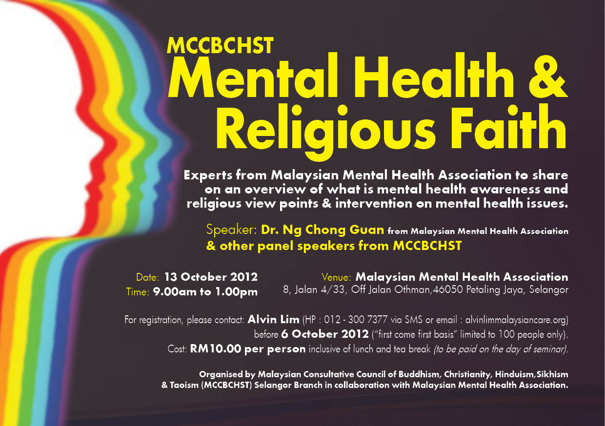 Religious Fanatics And Mental Illness HD Walls Find Wallpapers 1240x874