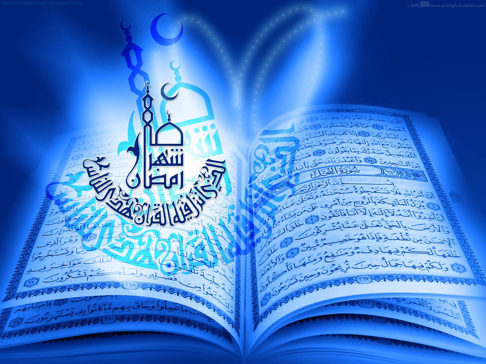 Islamic Wallpapers Ramadan Islam Quran Wallpapers 1600x1200
