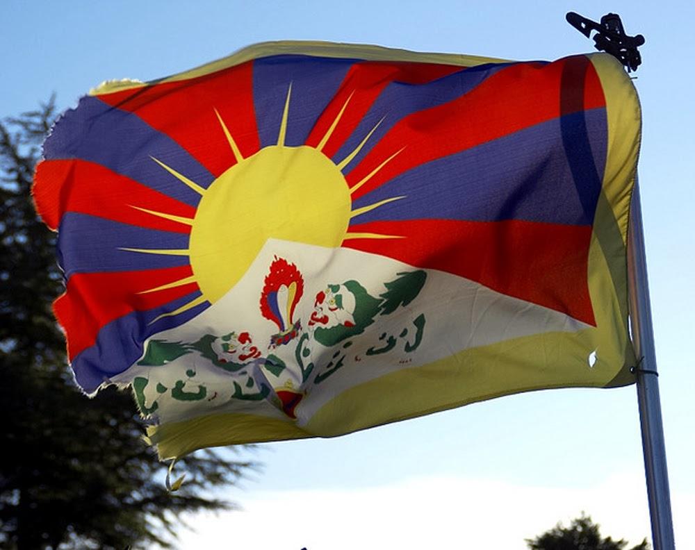 wallpaper image of Tibet National Flag 1000x792