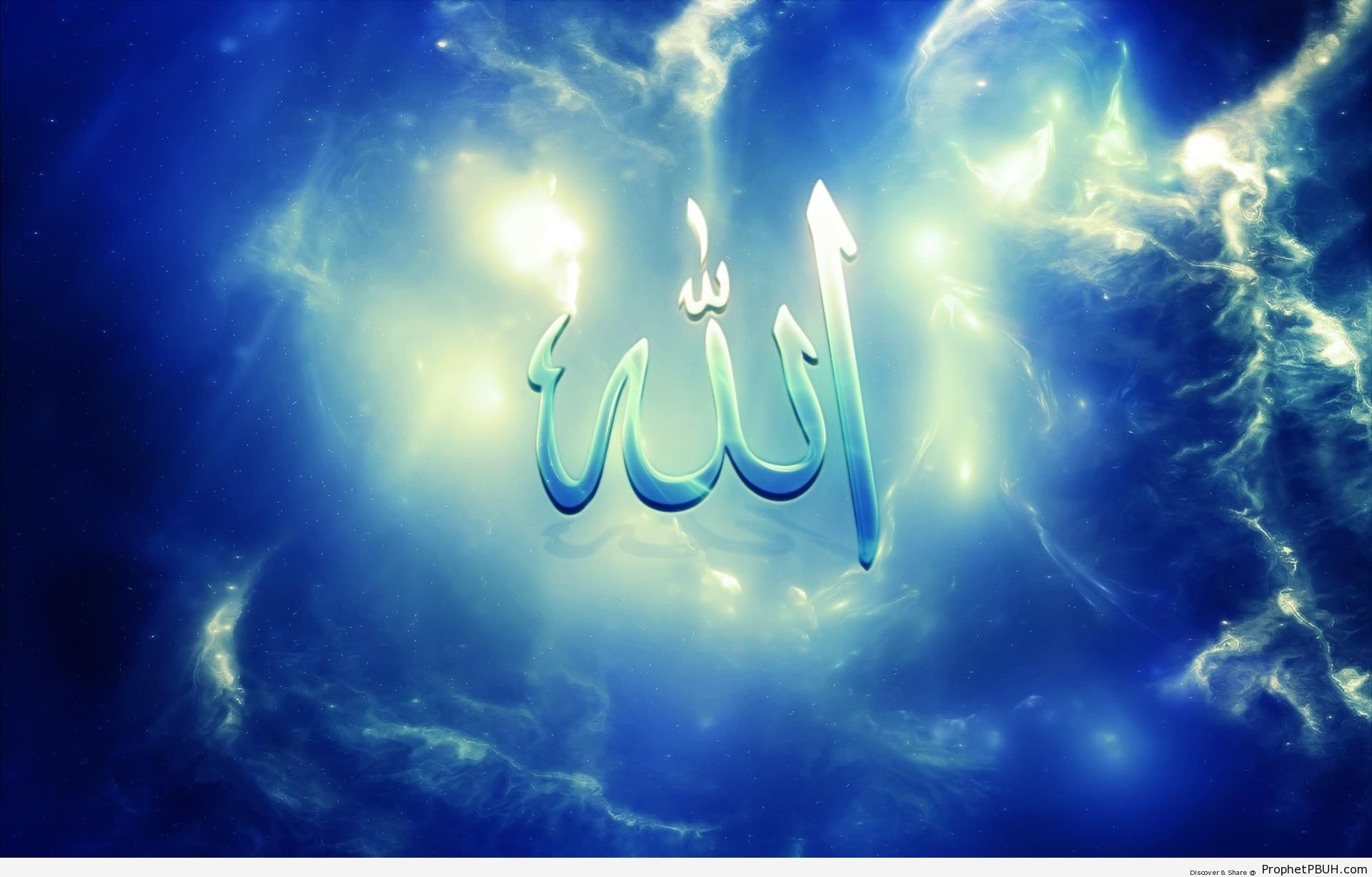 <b>Allah Wallpaper Hd 2015</b> - WallpaperSafari