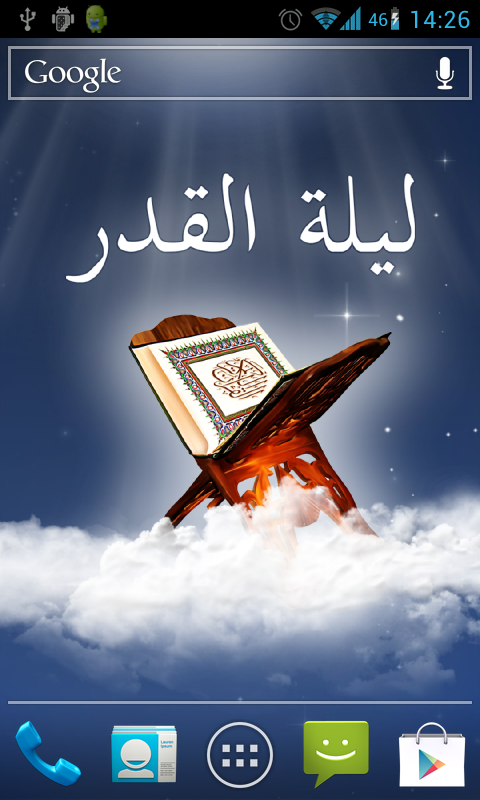 Download Laylat al Qadr Live Wallpaper apps for Android phone 480x800