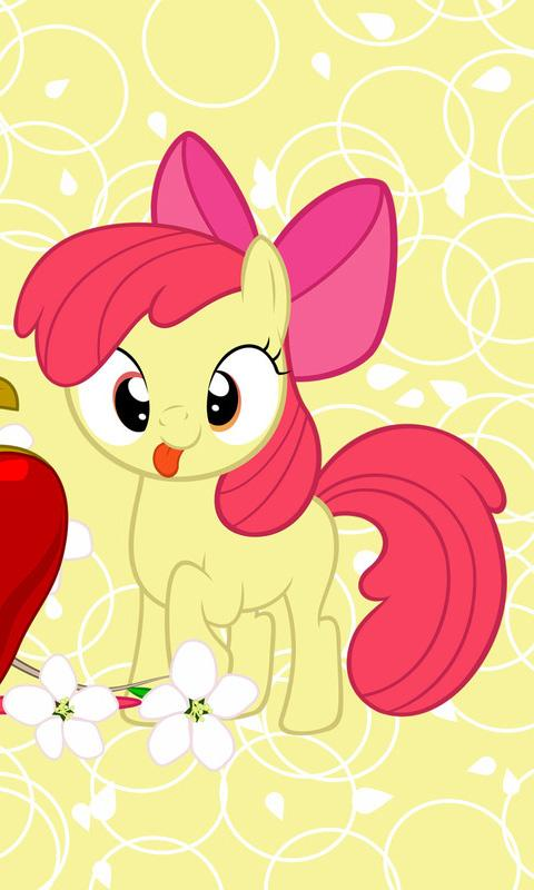 My Little Pony Live Wallpaper 10 Screenshot 0 480x800
