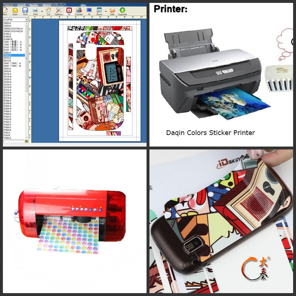 online cell phone wallpaper maker   weddingdressincom 1024x1024
