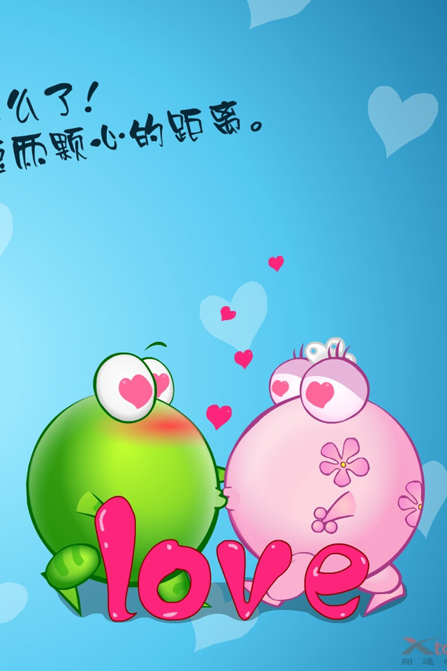 72 cute frog wallpaper on wallpapersafari - Frog cartoon wallpaper ...