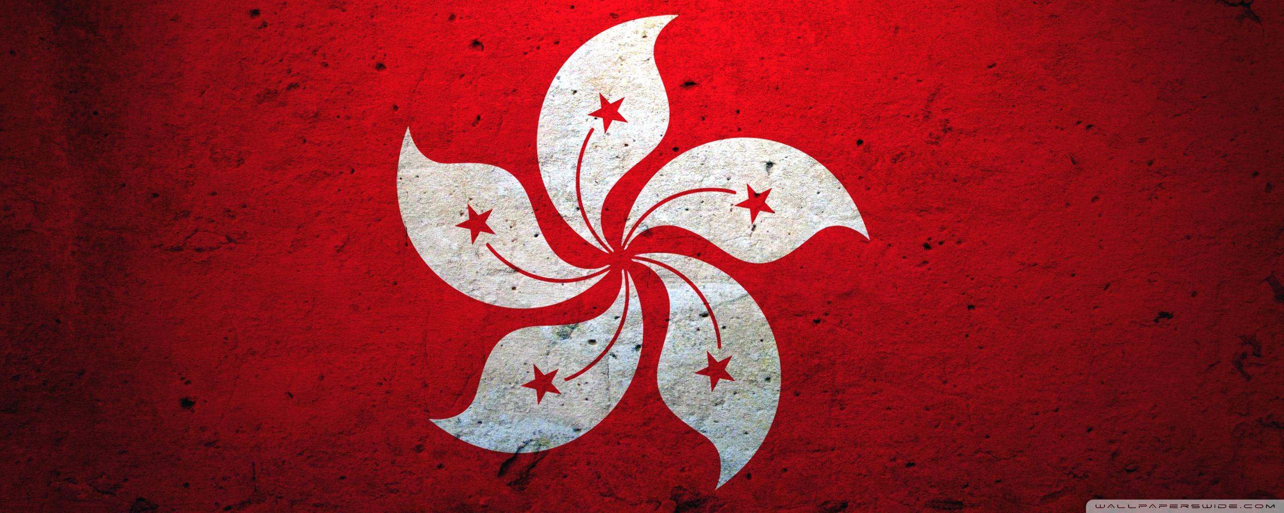Hong Kong China Flag 4K HD Desktop Wallpaper for 4K Ultra HD TV 2560x1024