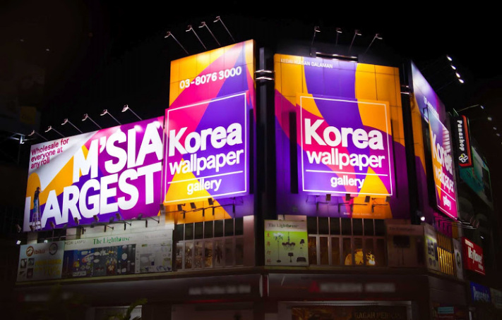 South Korea Wallpapers HD Desktop Backgrounds 711x454