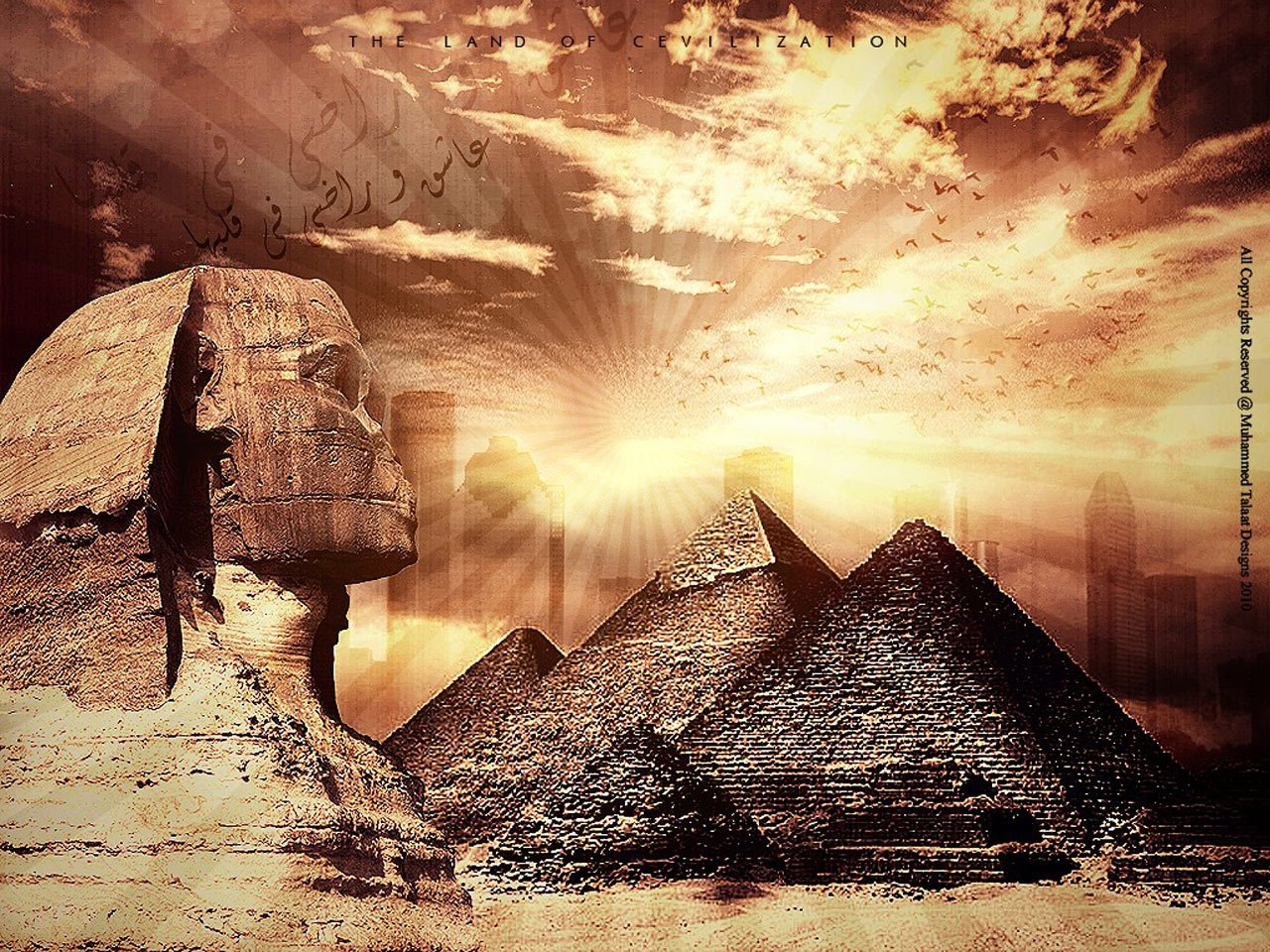 Free Wallpapers - Egypt Monuments 1280x960 wallpaper
