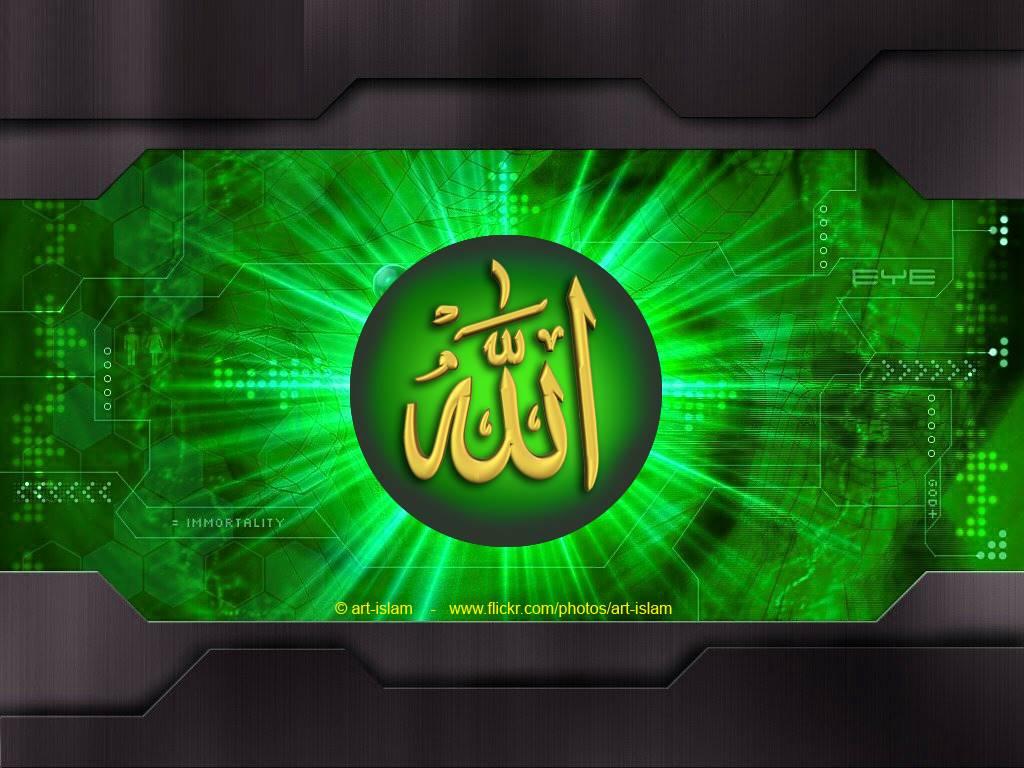 Unduh 670 Wallpaper Bergerak Islami HD Paling Keren