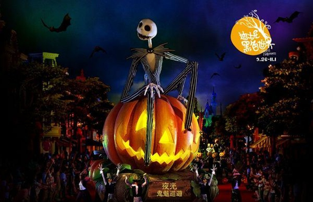 Scary Halloween Wallpaper Hd 128727   HD Wallpaper Download 1024x660