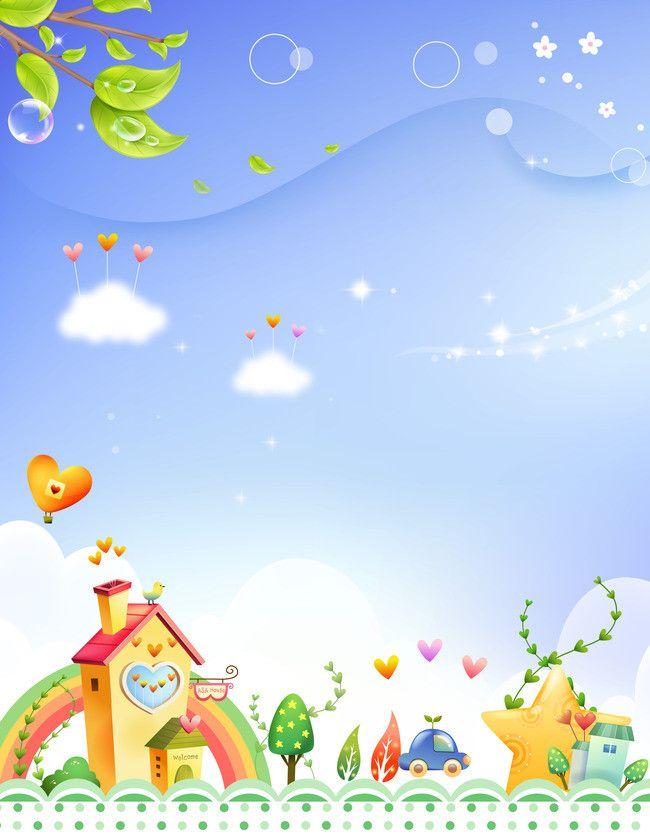 Kindergarten Cartoon House Poster Background border Cartoon 650x835
