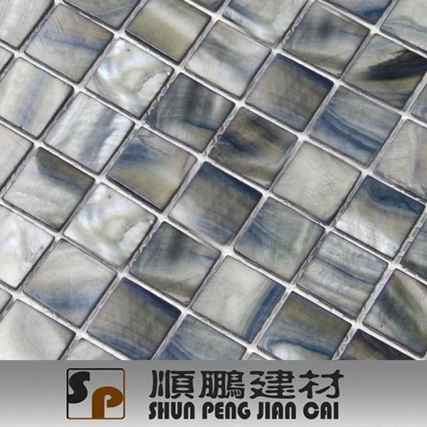 cozinha descontinuado wallpaper mosaicos shell design Mosaicos ID do 600x600