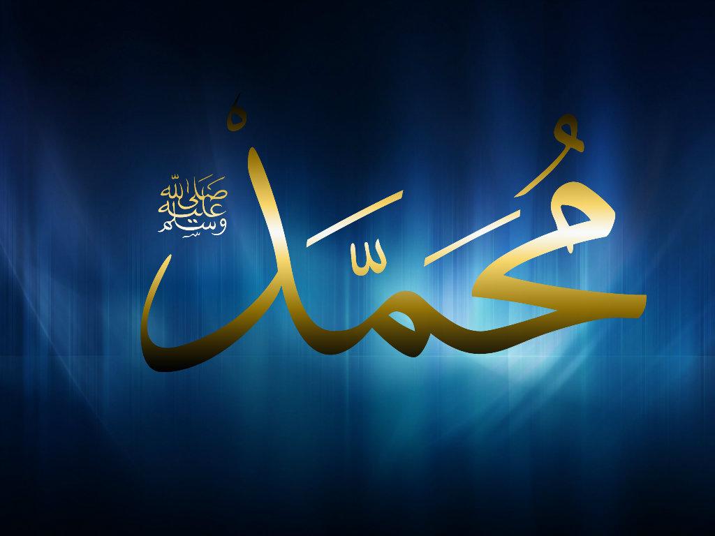 Best 48 Muhammad Wallpaper on HipWallpaper Muhammad Ali 1024x768