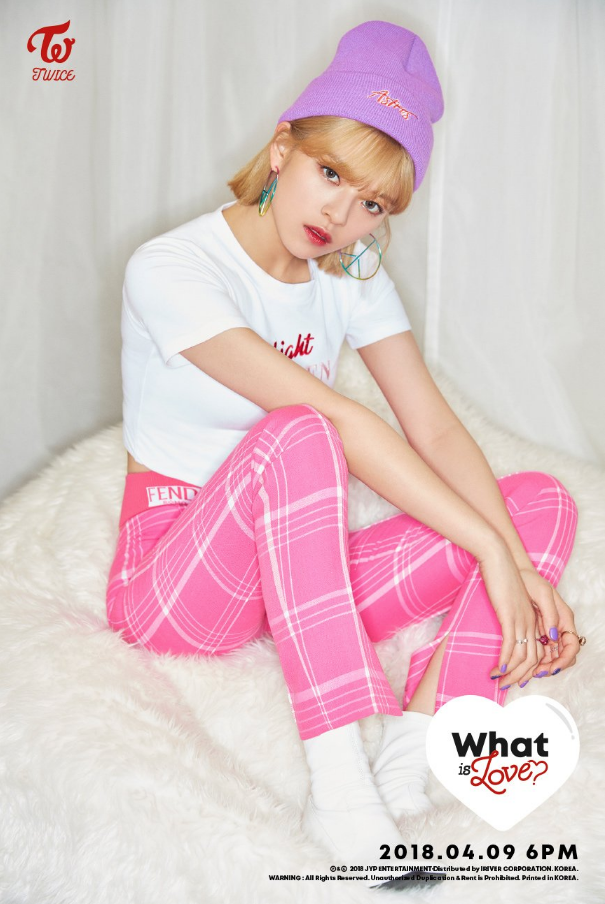 Twice JYP Ent images Jeongyeons 2nd teaser image for What is 605x904
