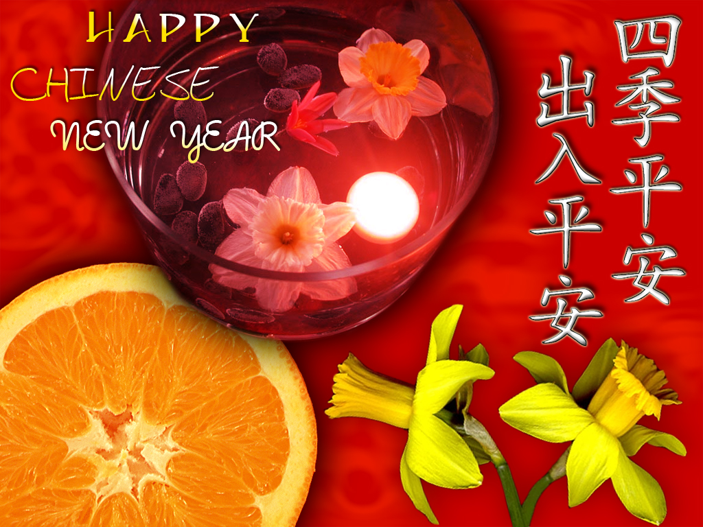 wallpaper 7 Chinese New Year Wallpapers 1024x768