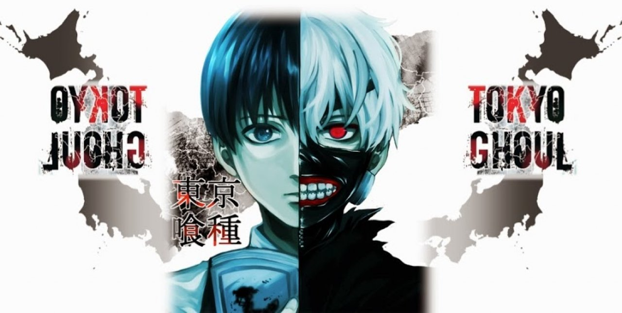 Free Download Tokyo Ghoul The Better Way To Know 1280x644 For Your Desktop Mobile Tablet Explore 50 Tokyo Ghoul Wallpapers Hd Tokyo Ghoul Wallpaper 1600x900 Tokyo Ghoul Wallpaper Wallpapervortex