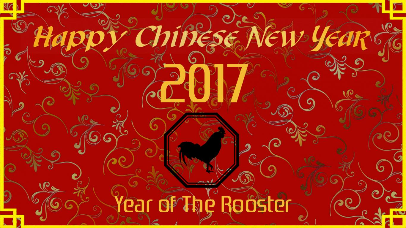 Chinese New Year 2017 Wallpaper Year of The Rooster HD 1366x768