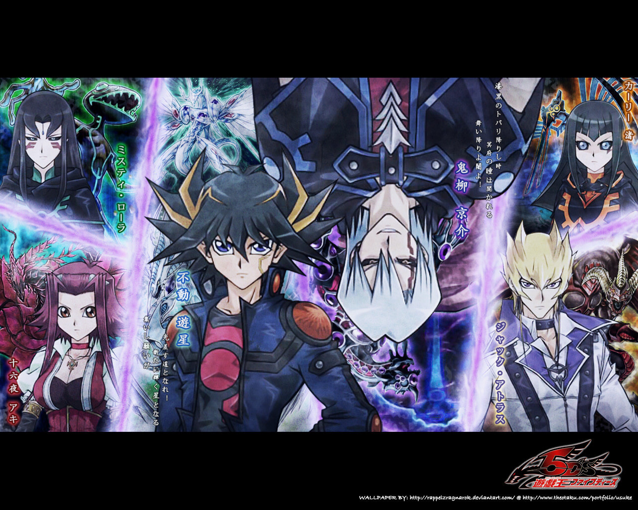 Yu Gi Oh 5Ds images Yu Gi Oh 5Ds wallpaper photos 17356148 1280x1024