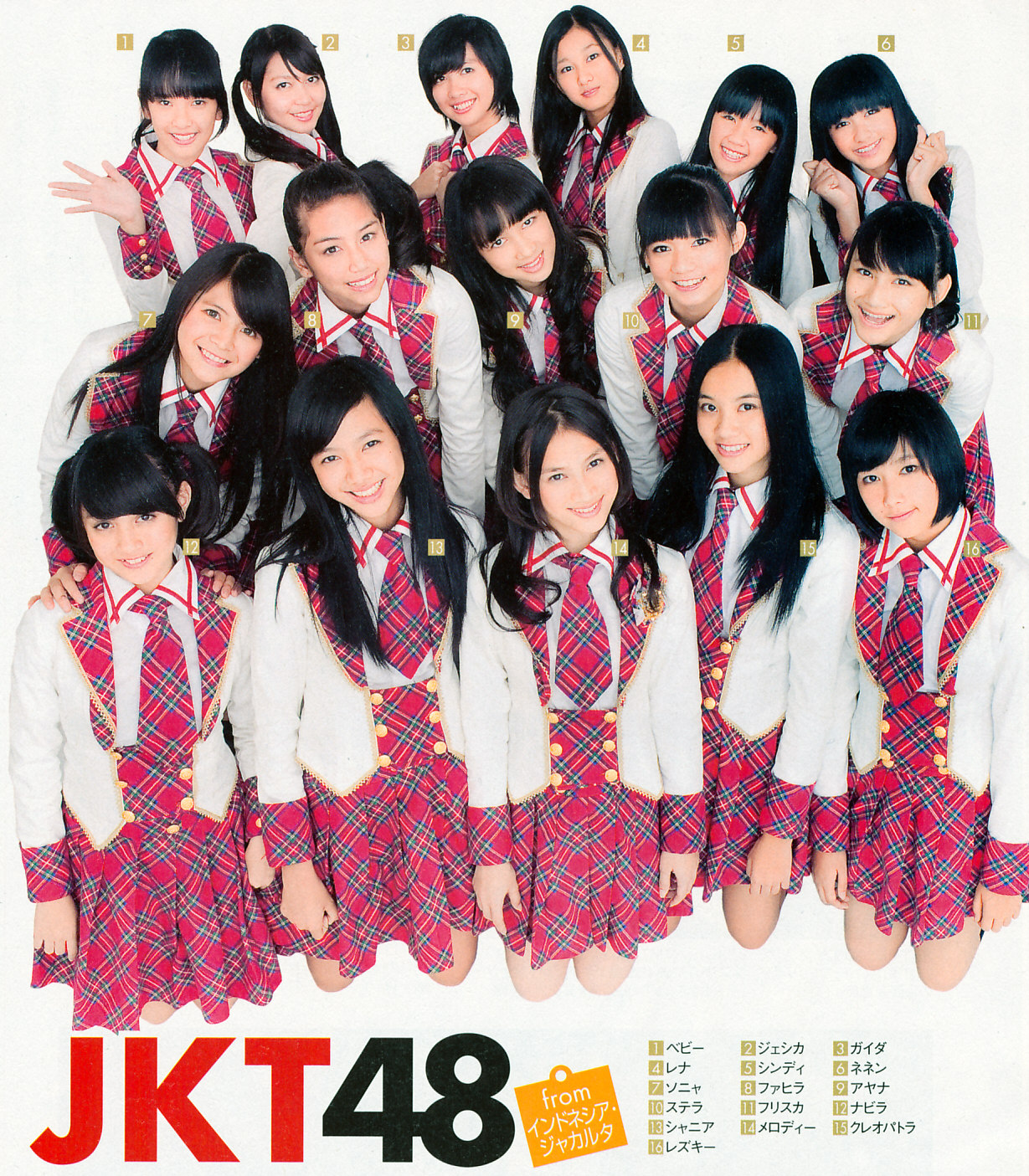 Foto Wallpaper JKT48 Keren Terbaru   JKT48 IG 1229x1405