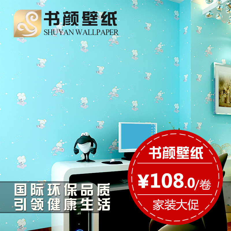 wallpaper raw material eco friendly cartoon child natural pure paper 800x800