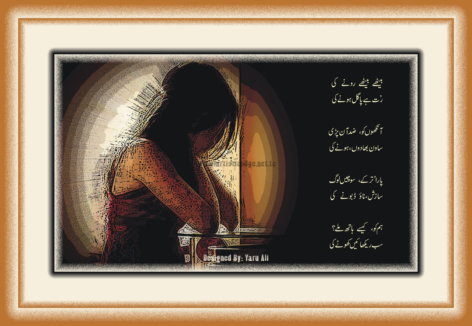 wallpaper sad poem pictures sad poems sad poems wallpaper sad 1600x1107