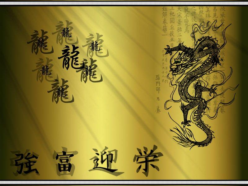 Gold Chinese Dragon Wallpaper Chinese zodiac dragon   gold 800x600