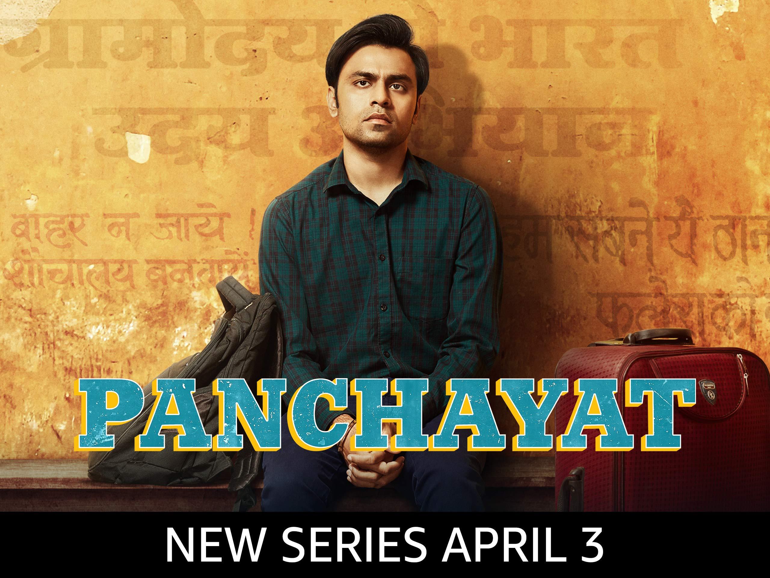 Amazoncom Watch Panchayat   Season 1 Prime Video 2560x1920