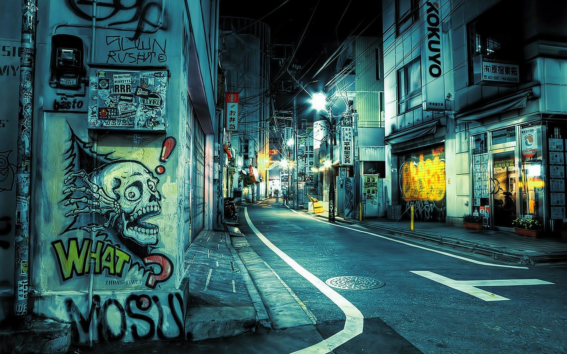 Tokyo city pictures wallpapers and images   wallpapers pictures 1920x1200