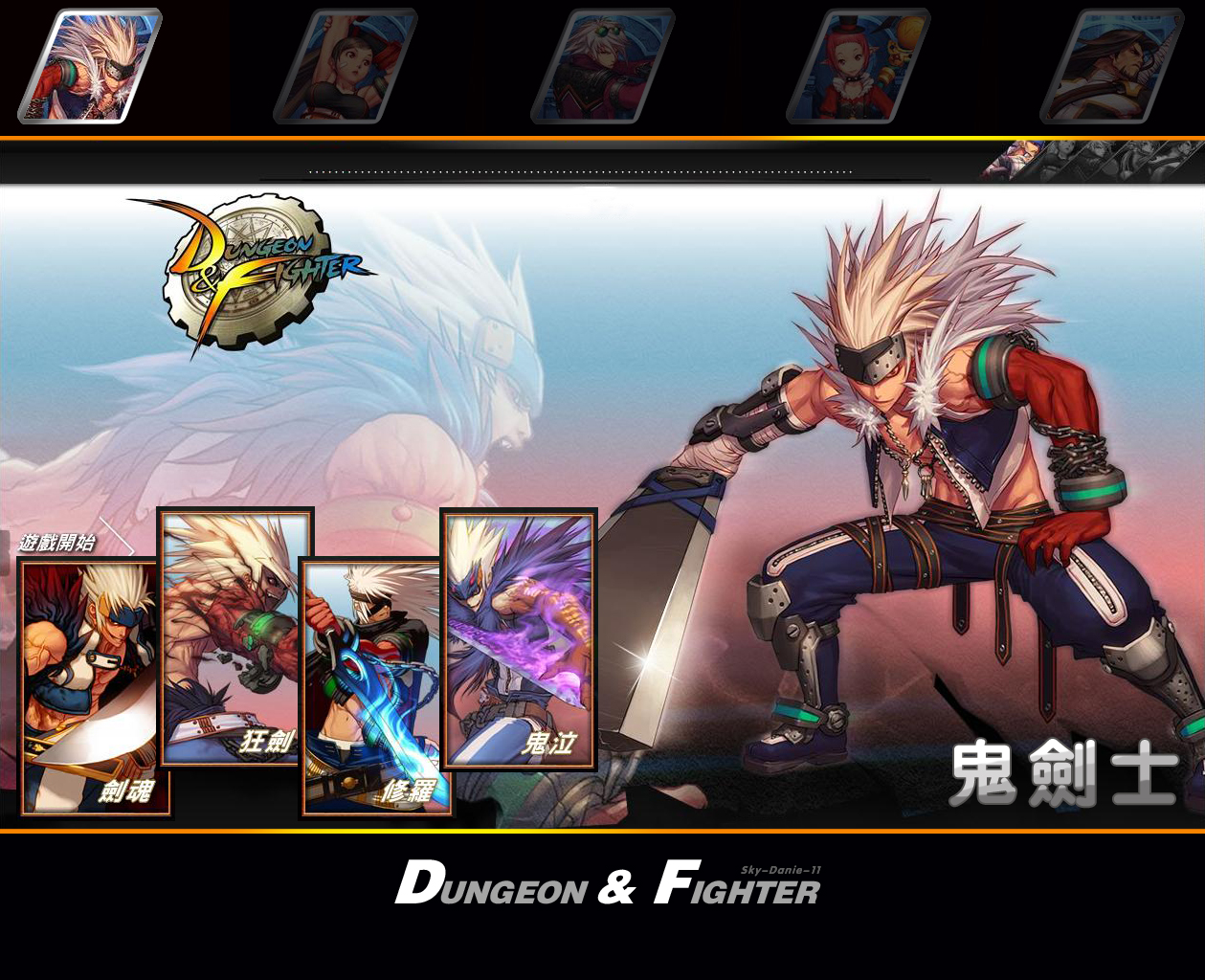 Dungeon Fighter Online wallpaper 20   MMORPG Photo   MMOsitecom 1259x1024