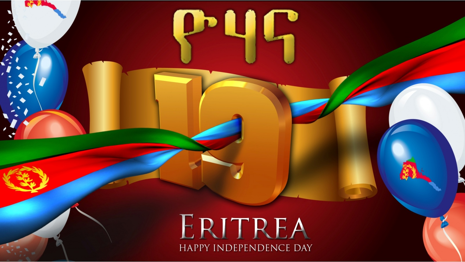 Eritrean Independence Day Wallpapers   1600x900   297098 1600x900