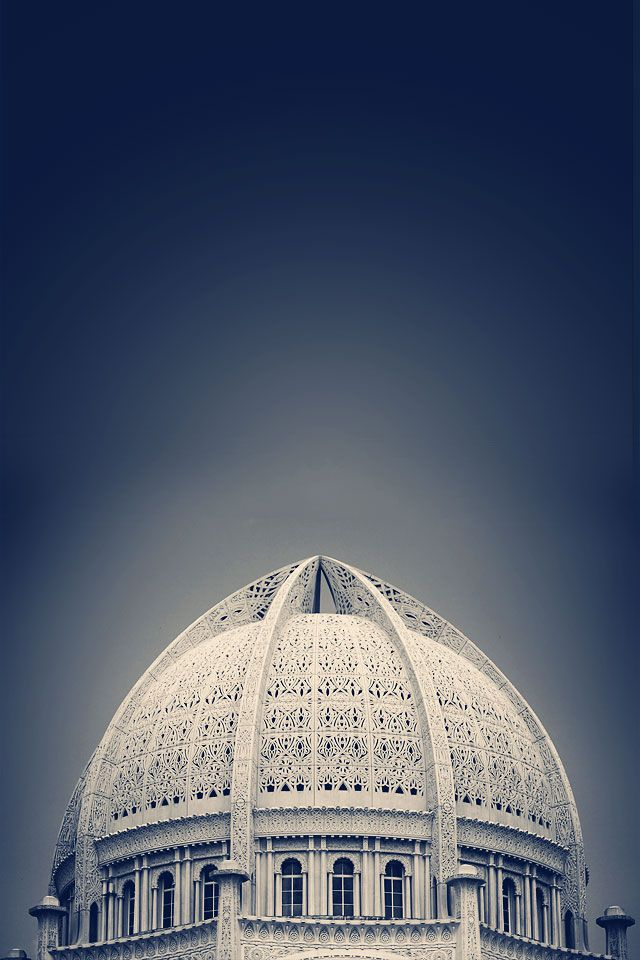 6 Gorgeous Bahai iPhone Wallpapers   Bahai Blog Bahai   www 640x960