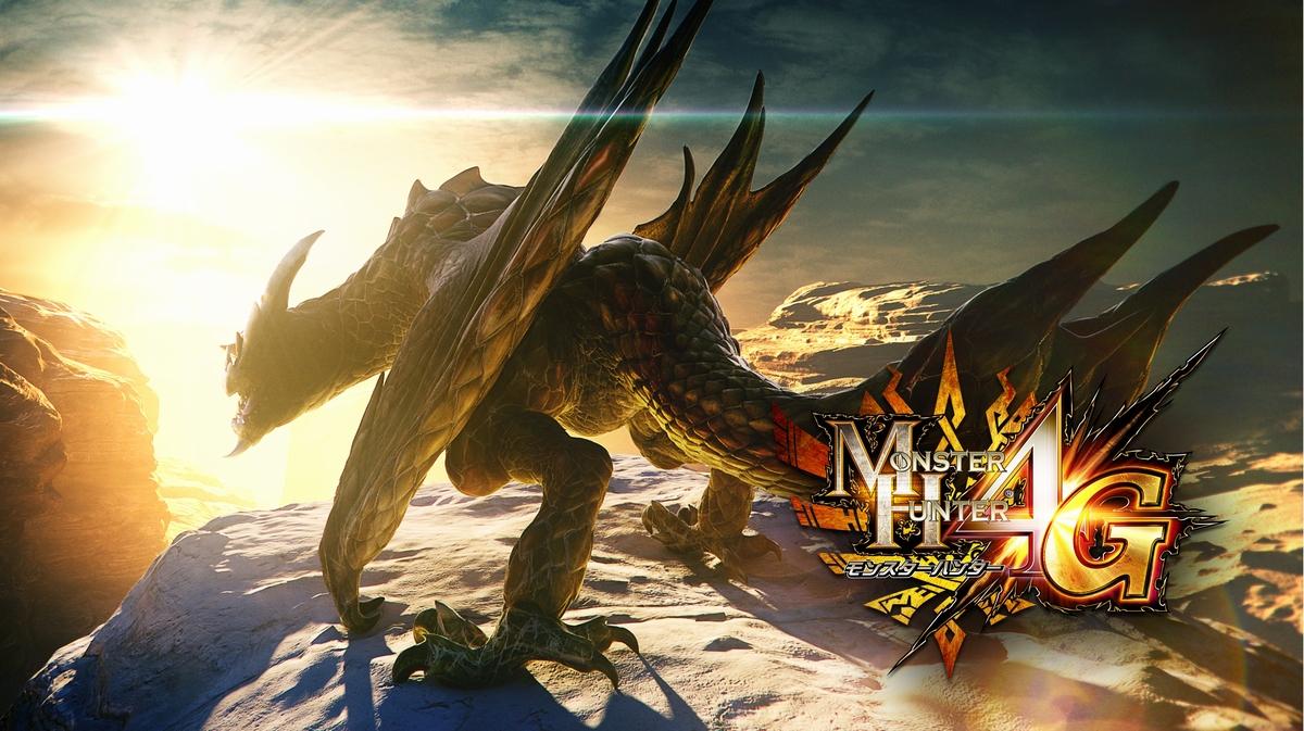 Hunter 4 Ultimate   Una valanga di nuove immagini per Monster Hunter 4 1200x673