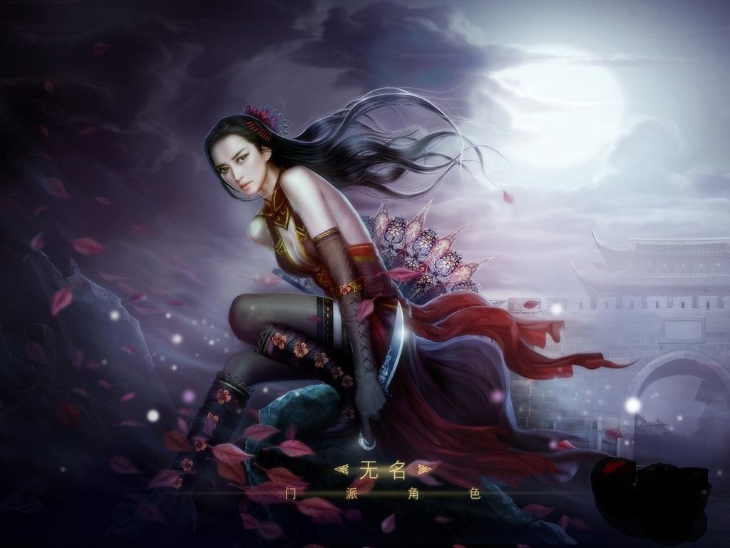 Fantasy Wallpaper   Fantasy Wallpaper 23241750 1024x768