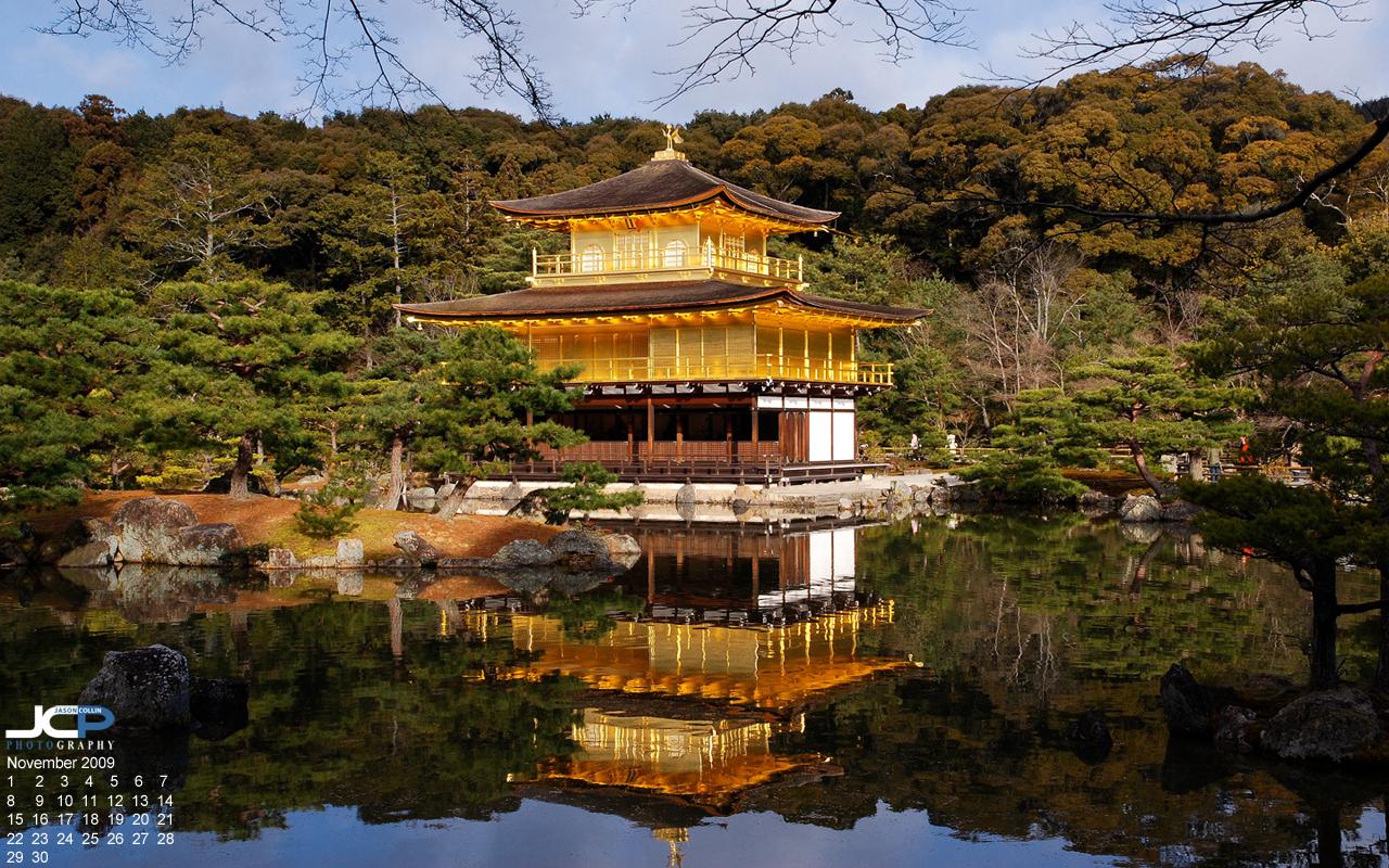 Desktop Calendar Wallpaper Kinkakuji   The Golden Temple of Kyoto 1280x800