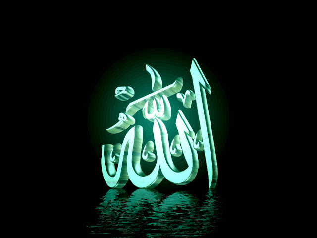 name of allah wallpaper free Download Natural Allah Name wallpapers 640x480