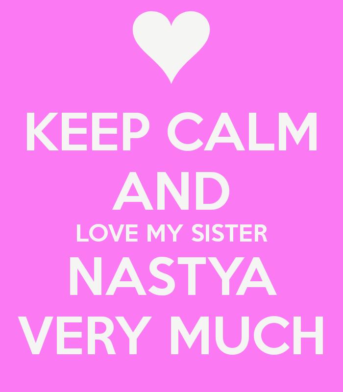 my sister i love my sister i 700x800