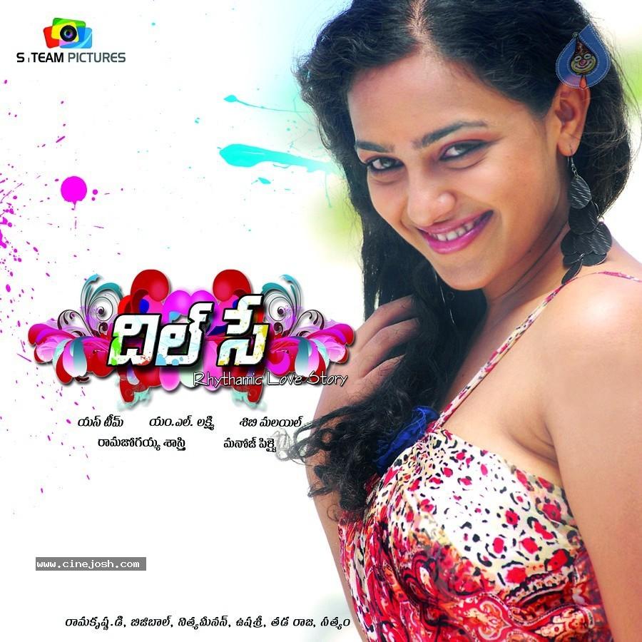 Dil Se Movie Wallpapers Dil Se Movie Wallpapers photos gallery Dil 900x900