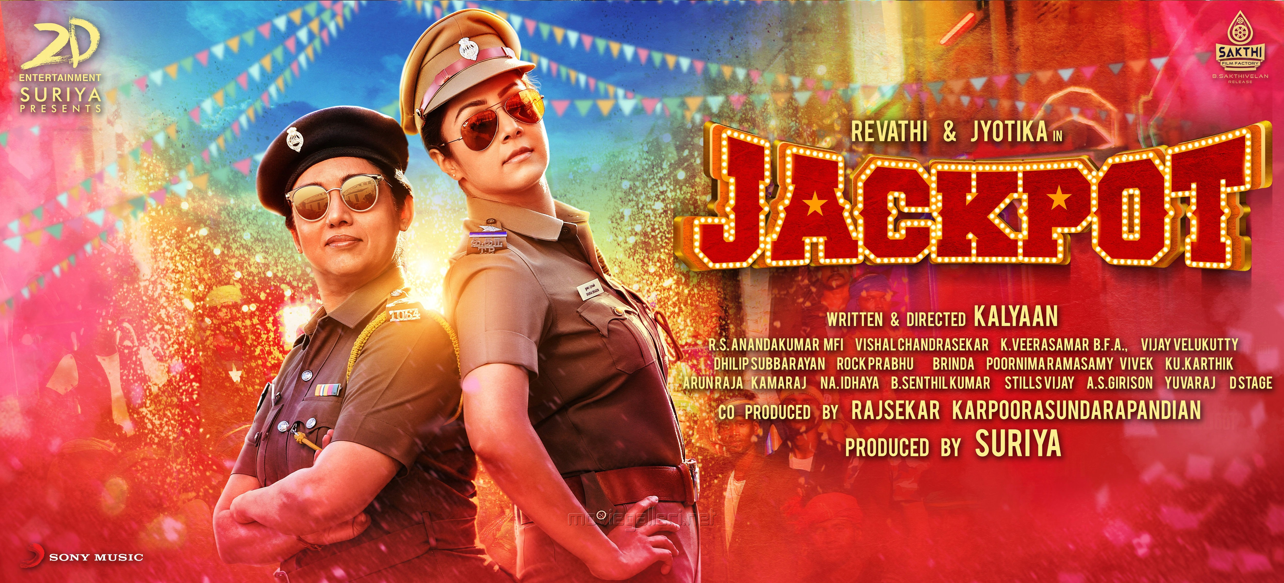 Revathi Jyothika Jackpot Movie First Look Poster HD New Movie 5000x2273