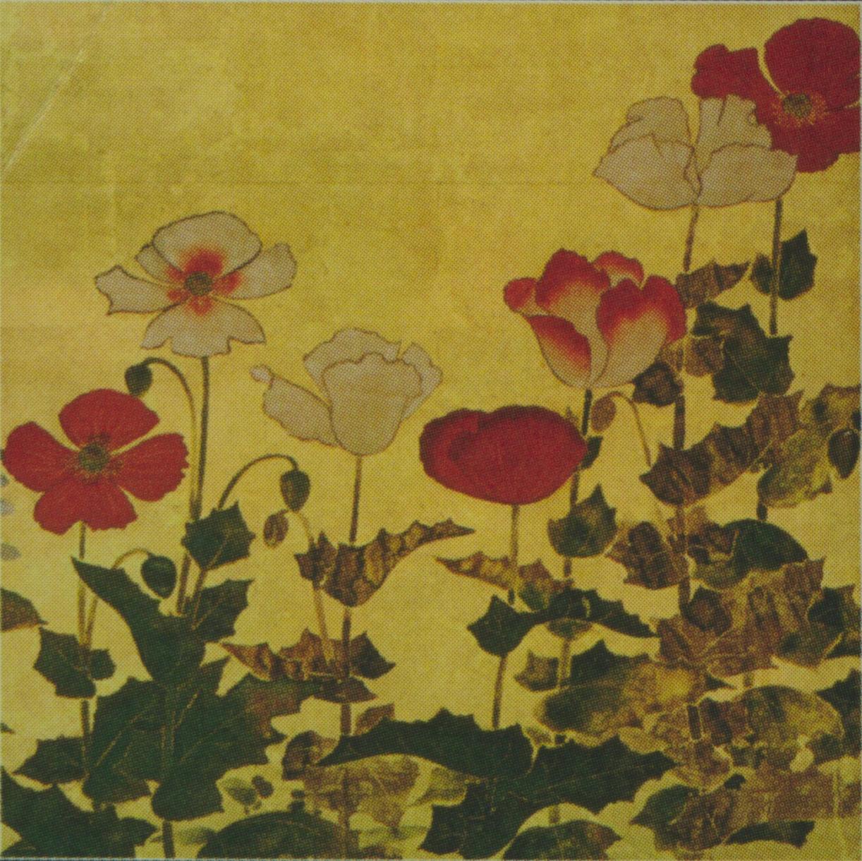 Fine Art Wallpaper 1222x1220 Fine Art 1222x1220