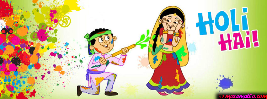 happy holi facebook timeline cover 11 851x315