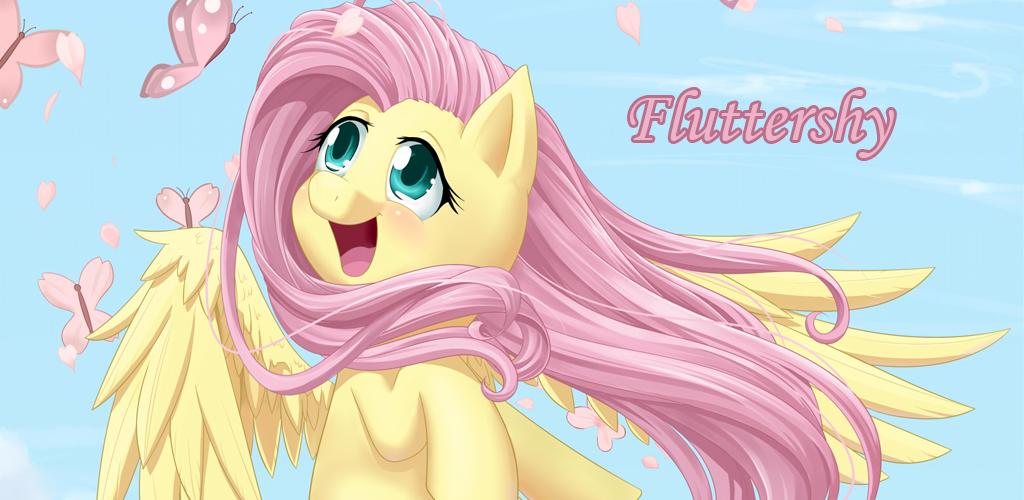 Photo Collection Lwp Pony Princess Celestia